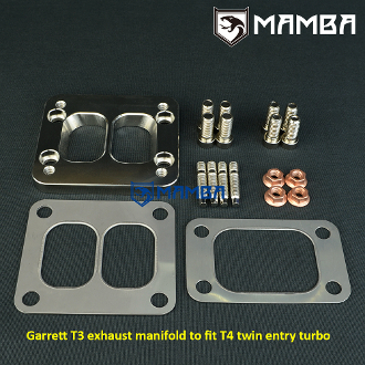 Turbo T4 Flange Stainless Metal Gasket Twin scroll Divided Turbine Housing